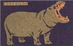 Hippo Matchbox Label