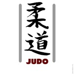 Judo t-shirts in Japanese