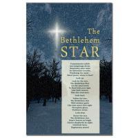 Christmas Gifts - Sarah's Picks
