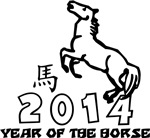Chinese New Year of The Horse 2014 T-Shirts
