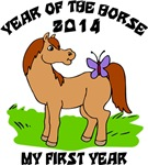 Born Year of The Horse 2014 Baby T-Shirts