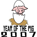 Year of The Pig 2007 Gifts
