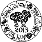 Chinese Zodiac Sheep 2015 T-Shirts Gifts