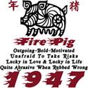 Fire Pig 1947 T-Shirt & Gifts