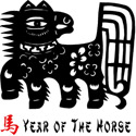 Year of The Horse T-Shirt & Gifts