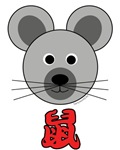 Chinese Mouse