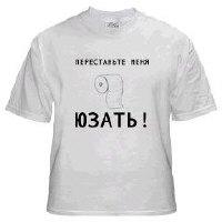 10$ T-Shirts