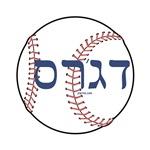 Dodgers Hebrew