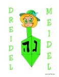 Dreidel Meidel Yiddish Hanukkah