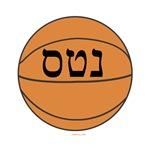 Hebrew Nets