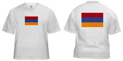 Flag of Armenia 2
