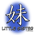 Little Sister Kanji