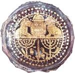 Roman-era Goblet