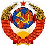 U.S.S.R. Coat of Arms