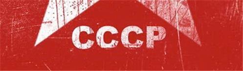 C.C.C.P.