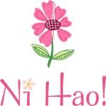 Ni Hao!