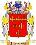 Fedyunyesev