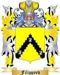 Filippyev