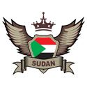 Sudan Emblem