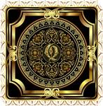 Monogram Q