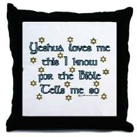 Messianic Pillows