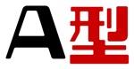 Blood Group A Japanese Kanji