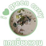 I Heart Green Curry
