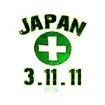 JAPAN RELIEF RED CROSS HELP