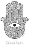 Good Luck #10: Henna #2
