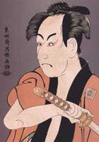 Ukiyoe Kabuki Samurai