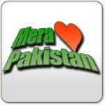 Mera Dil Pakistan