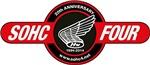 SOHC/4 20th Anniversary Merchandise