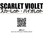 Scarlet Violet