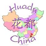 Huadu, China Map