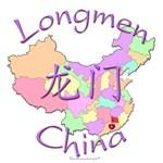Longmen, China Map