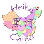 Heihe Color Map, China