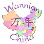 Wannian Color Map, China