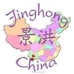 Jinghong, China...