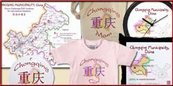 CHONGQING Municipality, China