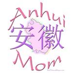 Anhui Mom