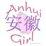 Anhui Girl