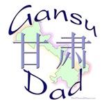 Gansu Dad