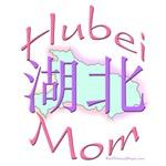 Hubei Mom