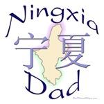 Ningxia Dad