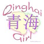 Qinghai Girl