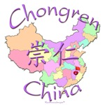 Chongren Color Map, China
