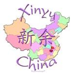Xinyu Color Map, China