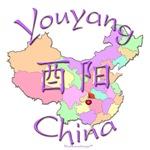 Youyang Color Map, China