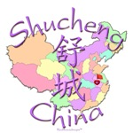 Shucheng China Color Map
