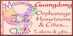 Guangdong Orphanage Cities, China